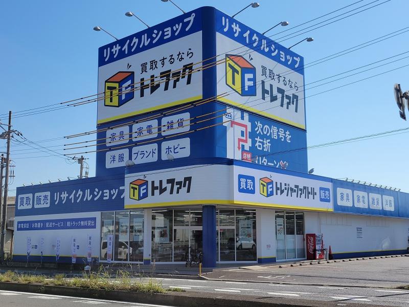 総合リユースショップトレジャーファクトリー北越谷店
