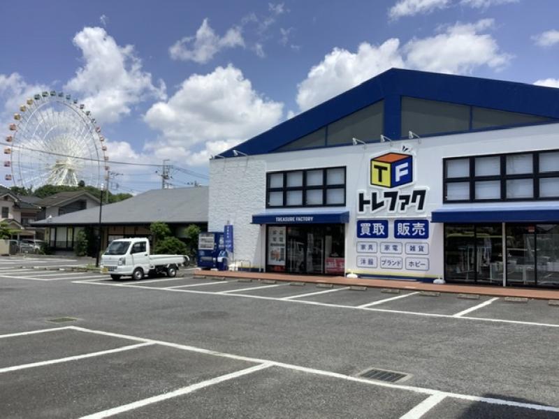 総合リユースショップトレジャーファクトリー野田店