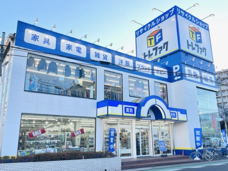 トレジャーファクトリー東久留米店