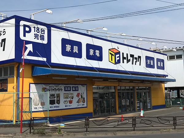 川崎野川店