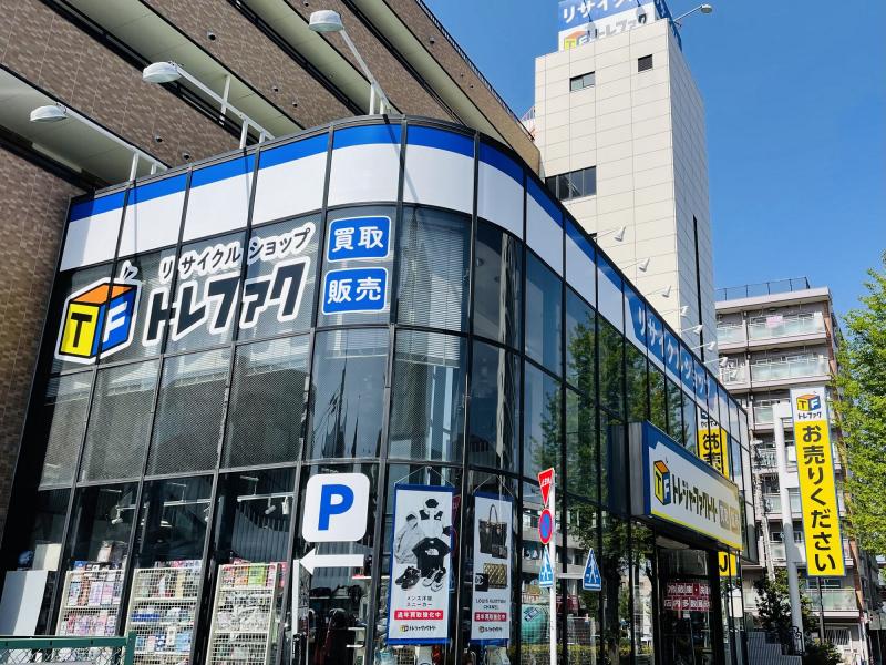 総合リユースショップトレジャーファクトリー上板橋店