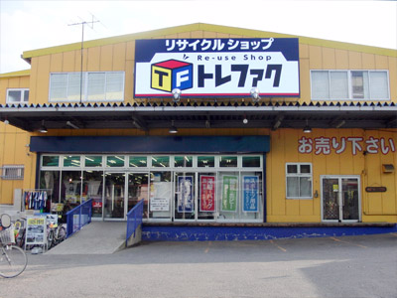 総合リユースショップトレジャーファクトリー練馬店