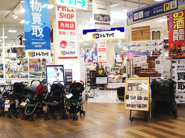 総合リユースショップトレジャーファクトリー京都宇治店