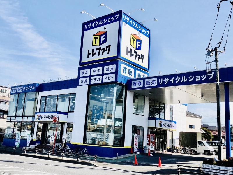 総合リユースショップトレジャーファクトリー松戸店