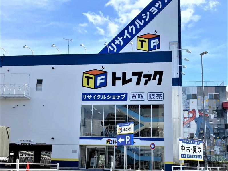 総合リユースショップトレジャーファクトリー南浦和店