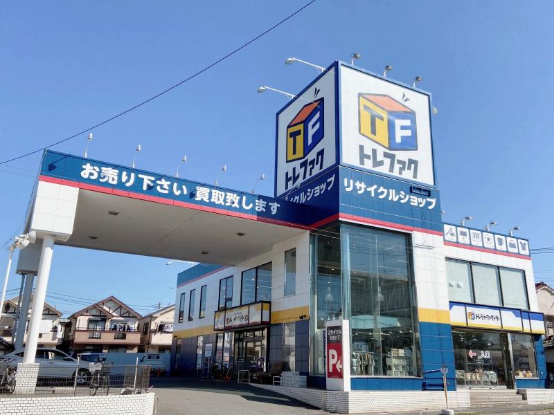 トレジャーファクトリー市川店 外観写真