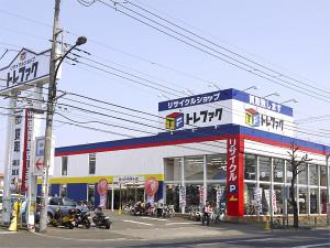 総合リユースショップトレジャーファクトリー花小金井店