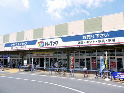 総合リユースショップトレジャーファクトリーミスターマックスおゆみ野店