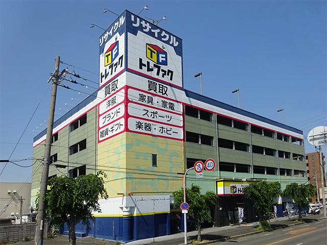 トレジャーファクトリー八尾店 外観写真