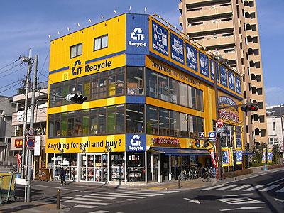 総合リユースショップトレジャーファクトリー浦和店