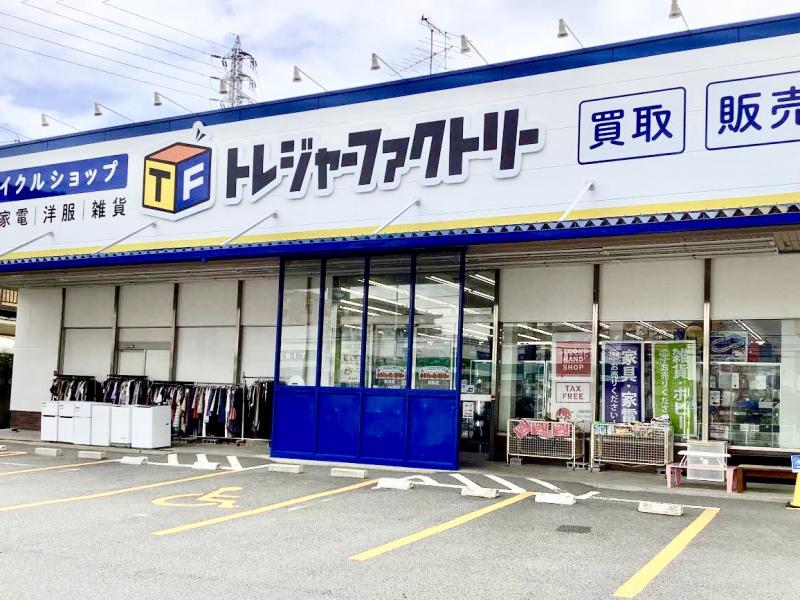 トレジャーファクトリー横浜鶴見店 外観写真