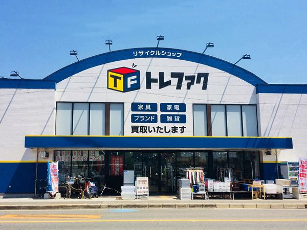 総合リユースショップトレジャーファクトリー松原店