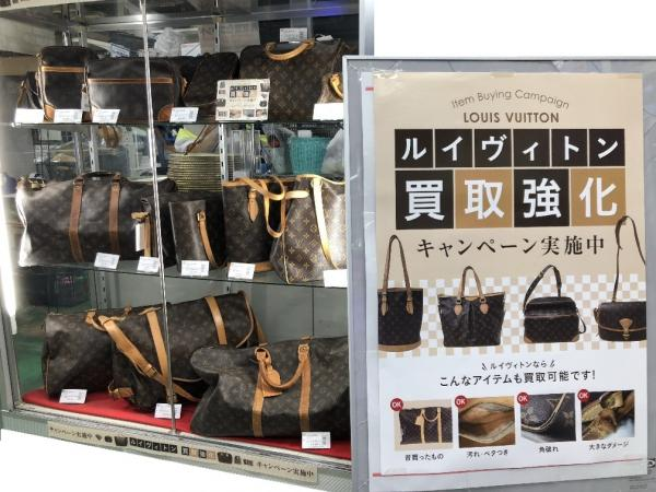 トレジャーファクトリー吉川店 内観写真