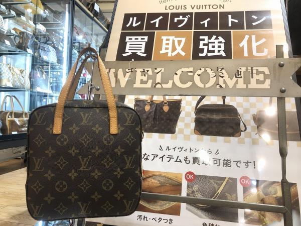 トレジャーファクトリー桶川店 内観写真