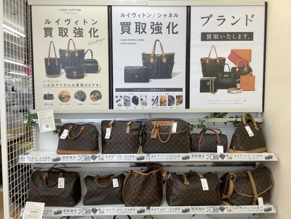 トレジャーファクトリー名古屋鳴海店 内観写真