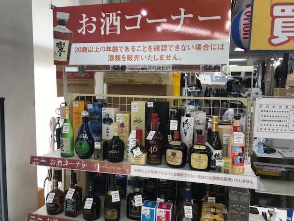 トレジャーファクトリー立川日野橋店 内観写真