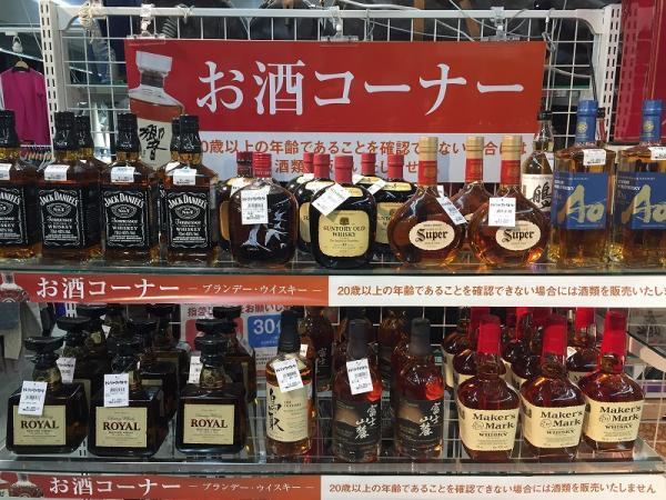 トレジャーファクトリー南大沢店 内観写真