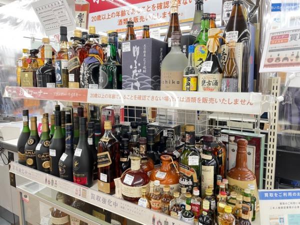 トレジャーファクトリー東久留米店 内観写真