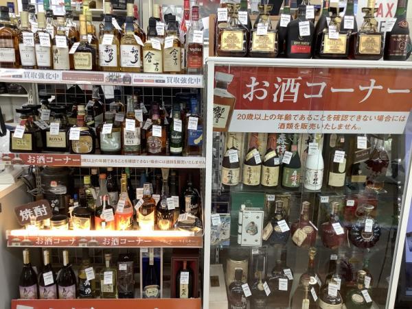 トレジャーファクトリー川崎野川店 内観写真