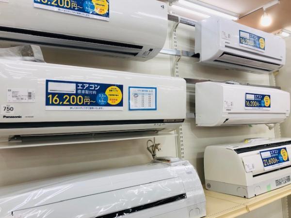 トレジャーファクトリー神戸新長田店 内観写真