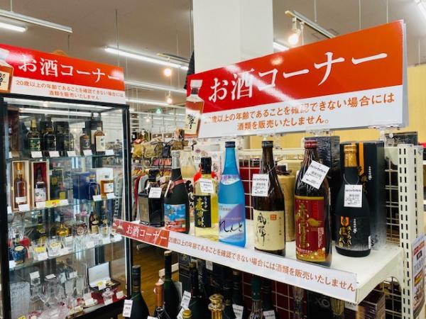トレジャーファクトリー稲城若葉台店 内観写真