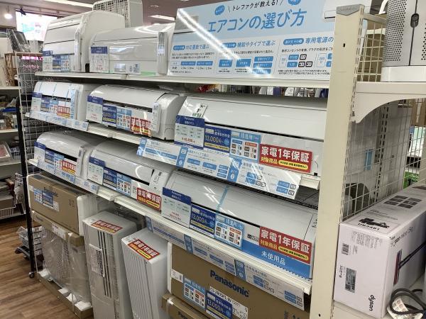 トレジャーファクトリー松戸店 内観写真