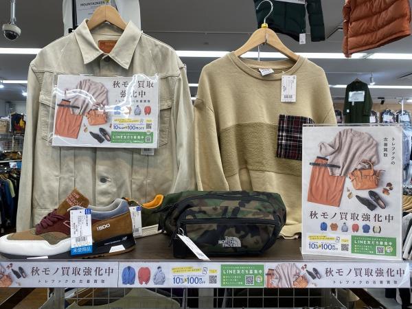 トレジャーファクトリー南浦和店 内観写真
