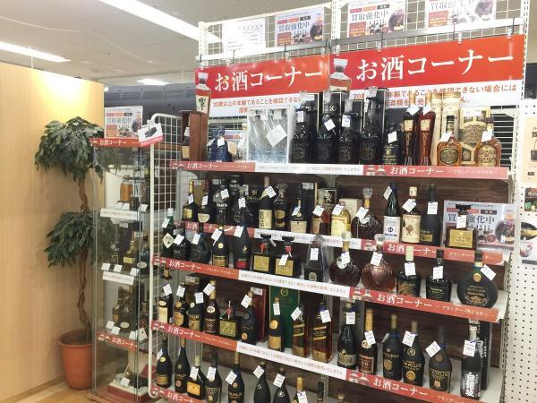 トレジャーファクトリー岸和田店 内観写真