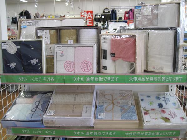 トレジャーファクトリーミスターマックスおゆみ野店 内観写真