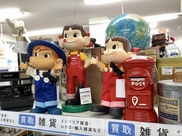 トレジャーファクトリー八尾店 内観写真