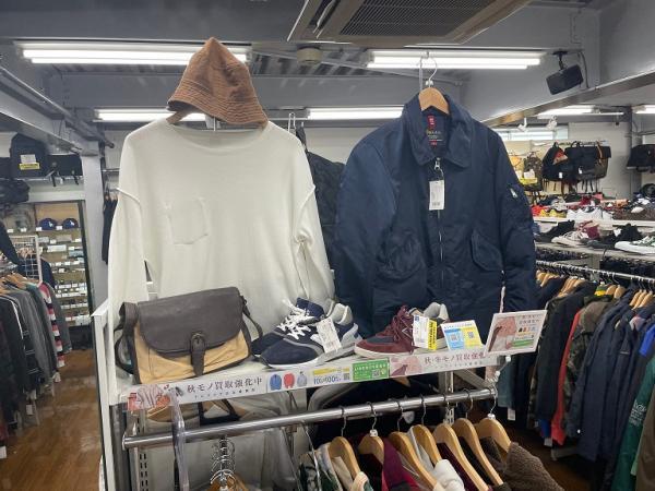 トレジャーファクトリー藤沢店 内観写真