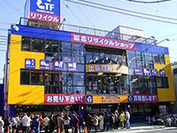 トレジャーファクトリー町田店