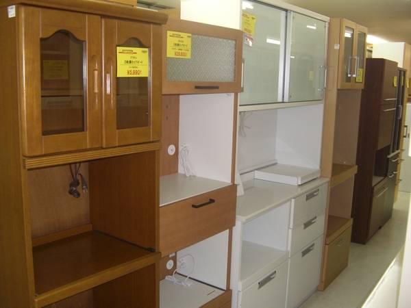 ニトリ 食器 棚