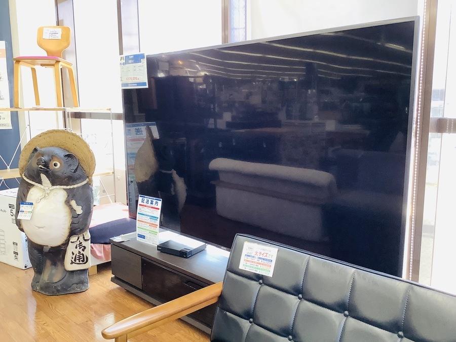 テレビ 85 インチ