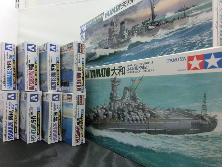漢のロマン!艦隊プラモデル「菊水作戦BOX-大和最後の作戦ー」を買取 ...