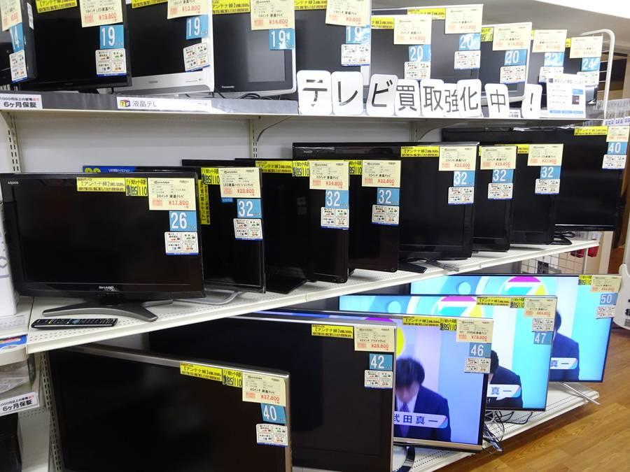 32 インチ 大き さ テレビ 【永久保存版】テレビのインチサイズ決定方法【最適な大きさのテレビを】